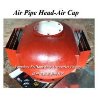 Supply marine ES350QT float air pipe head, pontoon type water tank air pipe head Manufactures