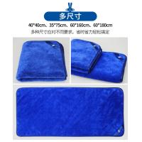 Thickened Car Wash Towels , Coffee Blue Color Car Cleaning Cloth 60 * 160CM Manufactures