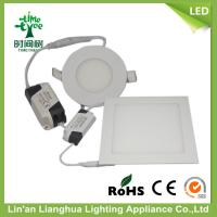 High Brightness Square LED Flat Panel Light , Surface Mounted LED Panel Light 18W Manufactures