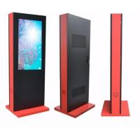 Buy cheap 1500cd/m2 Brightness Outdoor LCD Digital Signage Panel 55'' 1920*1080 Resolution from wholesalers