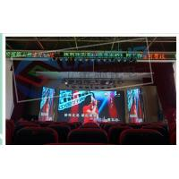 Indoor Ph2.5 High Density Full Color Led Video Wall Screen Display 64 × 32 Manufactures
