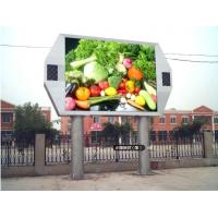 P10  Large Outdoor Full Color LED Display Screen Advertising 160mm × 160mm Manufactures