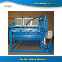 Manual small paper egg tray making machine price Manufactures