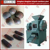 New saving energy low price chrome ore briquette machine -Zhongzhou 10t/h Manufactures