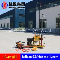 China YQZ High Efficiency hydraulic press machine small portable drilling rig water well drilling machine  for sale on sale
