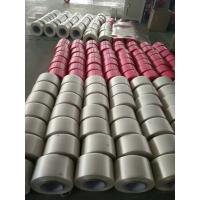 China Transparent Resealable Hdpe Spooling Poly Bag Sealer Tape SVHC BSCI Certification on sale