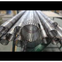 Stainless Steel Spiral Perforated Tube , Perforated Metal Pipe 316L 304 ASTM Manufactures