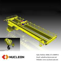 Buy cheap Nucleon Hot Sale 50 ton Wheel Overhead Crane from wholesalers