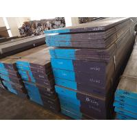 Q+T 30-36HRC Die Stainless Steel Plate 1.2083 / 420 / S136 Corrosion Resistance Manufactures