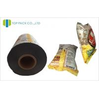 Custom Printed Heat Seal Laminated Packaging Film Roll For Automatic Sealing Machine Manufactures