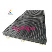 black construction 4*8  plastic light duty  multicolor ground protection mats Manufactures