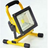 DC12v 10W Portable Flood Lights With CE / ROHS , Rechargeable Led Outdoor Lights     Manufactures