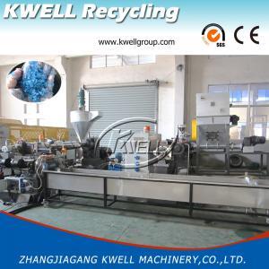 China PE/PP Hard Scrap Pelletizing Machine/Plastic Granulating Line/Plastic Recycling Extruder on sale