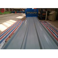 Color Coated Galvanized PPGI Corrugated Sheet With PE Surface Protection Manufactures