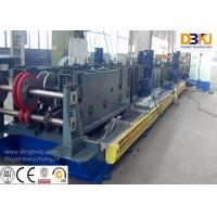 High Technology Automatic Cable Tray Roll Forming Machine For Purlin