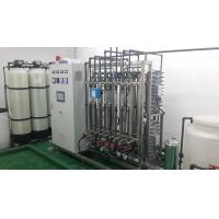 China containerized stainless steel reverse osmosis (ro) sea water desalination water treatment equipment on sale