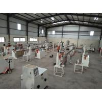 4*2.5mm 4*1.5mm 3*2.5mm 2.5mm 1.5mm Wire and Cable Extrusion Machine with Ce Certification