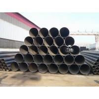 ASTM carbon steel pipe/tube Manufactures