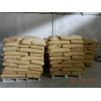Ca Zn stabilizer CZ-201 for PVC synthetic leather and shoe material Manufactures