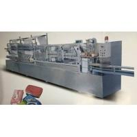 SX-80A Automatic More Wipes Packaging Machine Manufactures