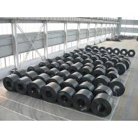 610mm -762mm ID SAE 1006, SAE 1008,  hrc coil Hot Rolled Steel Coils / coil Manufactures