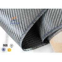 3K 200g Twill And Plain Weave Carbon Fiber Fabric For Surface Decoration Manufactures