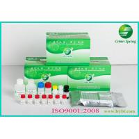 LSY-10001 Nitrofuran (AMOZ) ELISA detection Kit 0.03ppb Manufactures