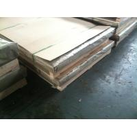 China 5mm – 100mm Duplex 2205 Plate on sale