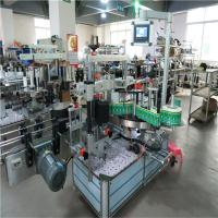 Automatic Sticker Label Applicator Square Bottle Labeling Machine On Double Sides / One Side Manufactures