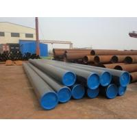 Professional seamless steel pipe' s manunfactuer EN10216-1 S235JRH steel pipe Manufactures