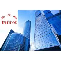 Tannet Group Limited