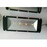 Commercial building White Aluminum water resistant 320W LED flood lighting fixtures / lamp Manufactures