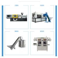 mineral water production line Buy Mineral And Pure Water Production Line Manufactures