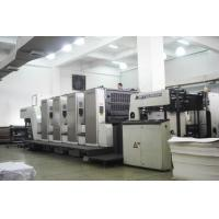 Guangzhou Jiangmei Printing Co.,Ltd.