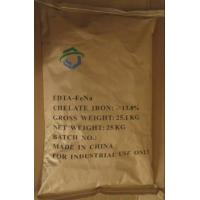 Iron EDTA Chelated Micronutrients Yellow Green Powder With 421.09 Molecular Weight Manufactures