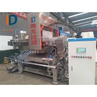 Anti-corrosion membrane filter press with turnover plate and conveyor and auto filter colth washing Manufactures