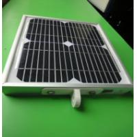 20W Solar Panel Intelligent Street Lighting System Enviorment Protected Manufactures