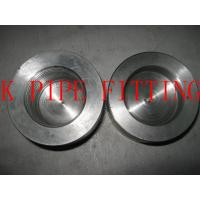 Quality A 105N/A106 Gr.B, SMLS, BE x PE, SCH80xSCH160,NACE MR-0175/ISO15156, ASME B16.9CONC.SWAGE for sale
