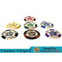 Buy cheap 14g Custom Clay Poker Chips With Mette Sticker 3.4mm Thickness from wholesalers