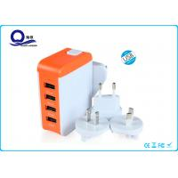 AC DC Switching Universal Power Adapter With 4 X USB Ports Auto Short Circut Protection Manufactures
