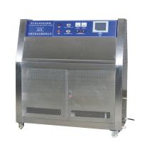 China PID SSR Control UV Aging Test Chamber / Ultraviolet UVA Light Tester  In Lab on sale