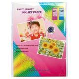 Quality Glossy Photo paper,  . Matter inkjet paper,  RC Preminum Photo paper for sale