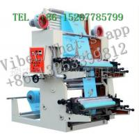 Film Blowing Machine and 2 Color Inline Flexo Printing Production Line Manufactures