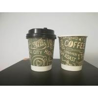 6oz/7oz/8oz High quality custom printed single wall paper coff cups with logo printed disposable paper coffee cup Manufactures