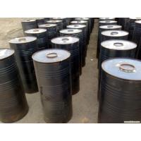 Hot Sale Caustic Soda Solid 99% Manufactures