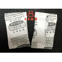 CAS 112926-00-8 Silica Gel Desiccant White Color For Pharmaceuticals Products Manufactures