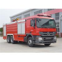 Gross Weight 28000KG Water Fire Truck High Balance Precision Drive Shaft Manufactures