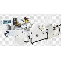 China Double Line High Speed Tissue Tissue Production Line With Separator System on sale