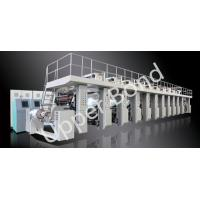 Shaftless Drive Gravure Printing Press Machines 300m / min High Speed Manufactures