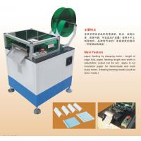 China Electric insulation paper production for different motors slot cell polyester film NPN DMD on sale